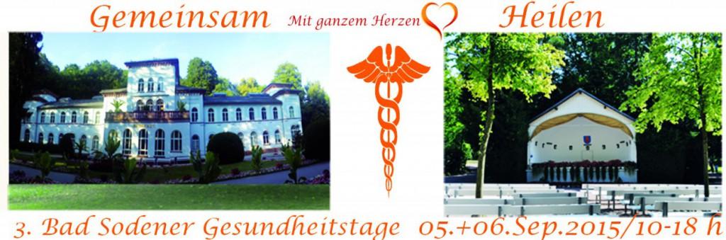 cropped-Druckdaten_Logo_neu_mit-Hermesstab.jpg